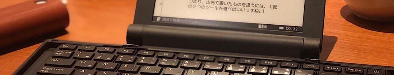 桜風涼・物書きブログ